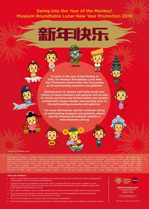 nhb cny red packet redeemption_poster-01